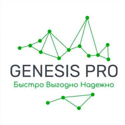 GENESIS PRO группа ватсап