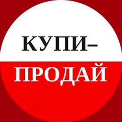 Москва купи на карантине группа ватсап