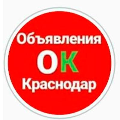 Объявления Краснодар группа ватсап