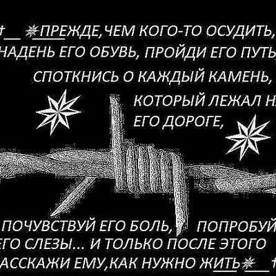 САТКА ПОЗИТИВ группа whatsapp
