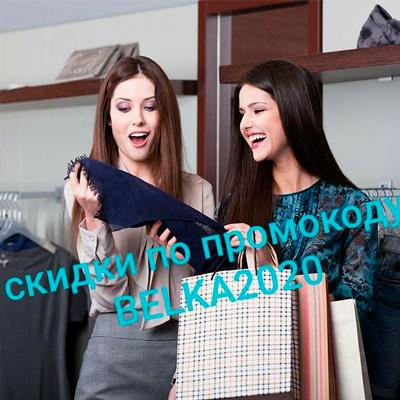 Shopping на диване группа ватсап