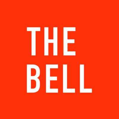 The Bell канал telegram