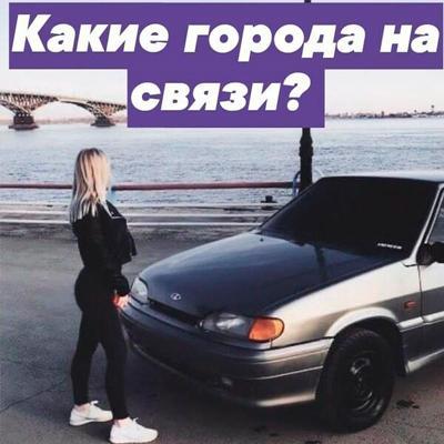 ВЗРЫВНАЯ ВОЛНА группа whatsapp