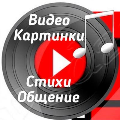 Юморим Музыкалим группа whatsapp